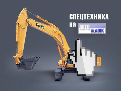 Каталог дорожно-строительной техники, коммунальной, складской и прочей спецтехники.